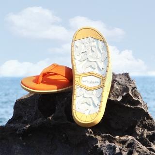 슬리퍼 에센셜라인 | 오렌지