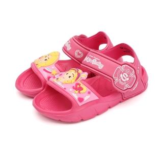 소피루비 지미 아동샌들 | 핑크