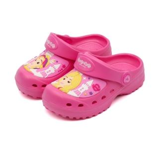 소피루비 패니 아동샌들 | 핑크