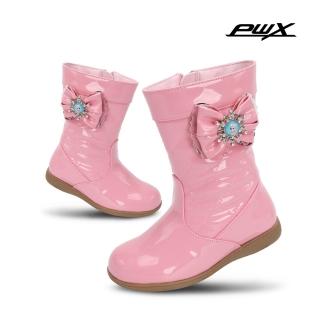 겨울왕국 FZClara 여아 아동부츠 | 핑크