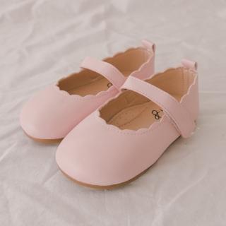 메리유   핑크