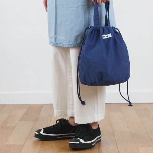 컨테이너 버킷백 | 블루