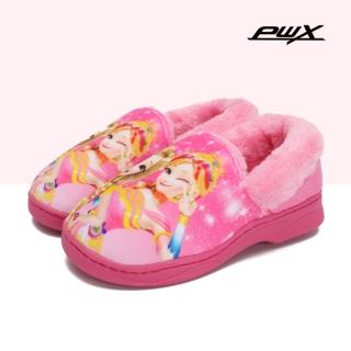 캐릭터 아동 털실내화 | 핑크