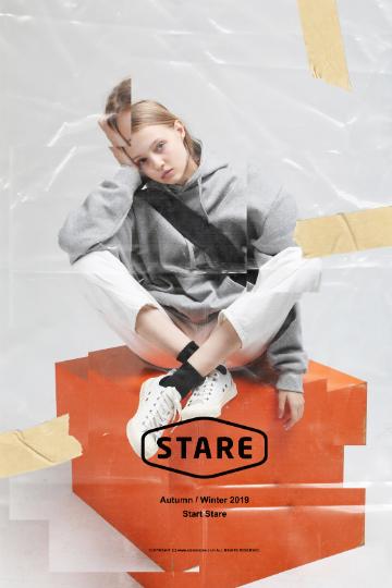 STARE STARE