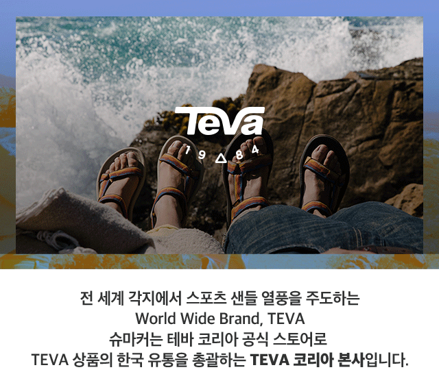 ABOUT TEVA
